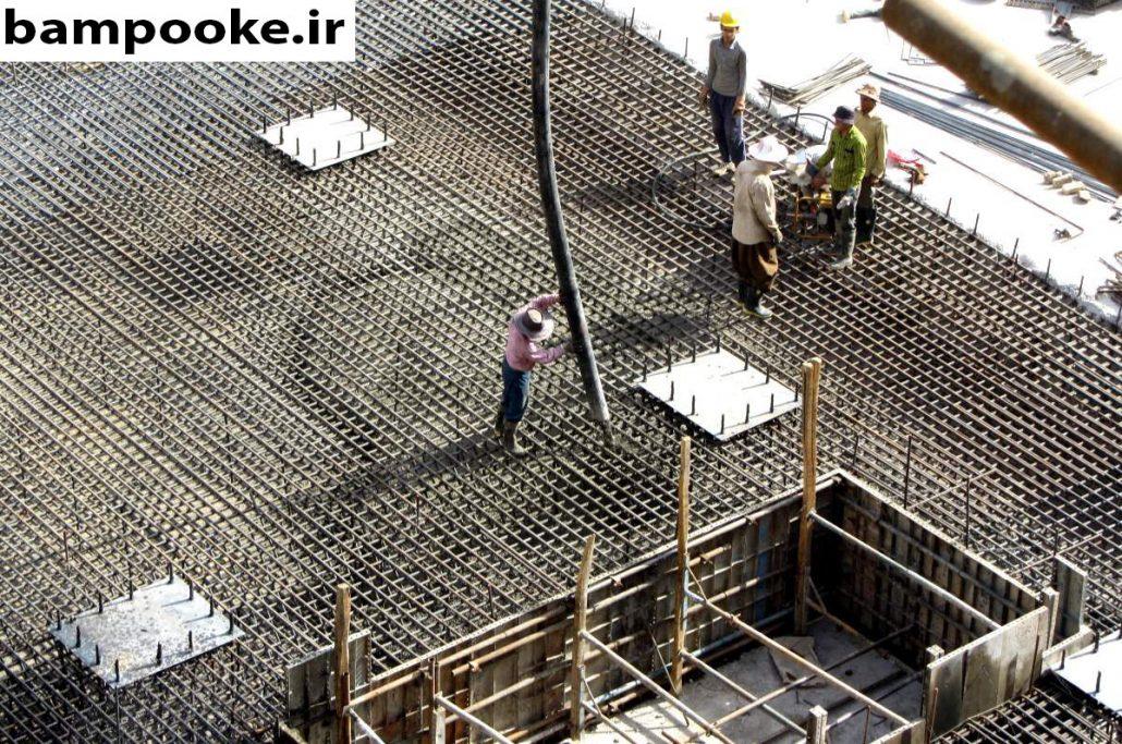 بتن ریزی 1030x683 مراحل ساخت ساختمان