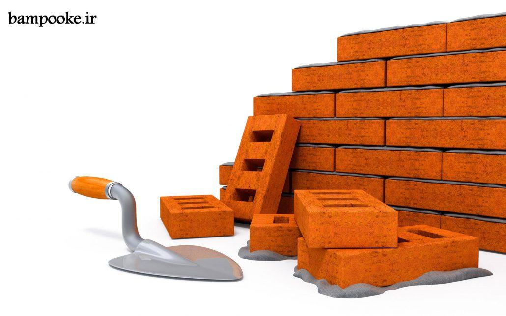 1 1030x644 انواع مصالح ساختمانی