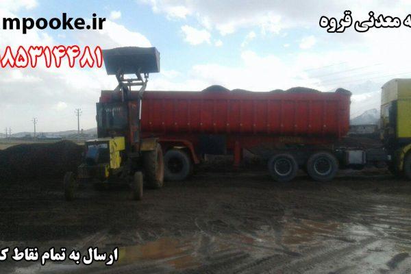 photo ۲۰۱۹ ۰۱ ۱۶ ۲۲ ۳۳ ۱۷ 600x400 پوکه معدنی شیراز