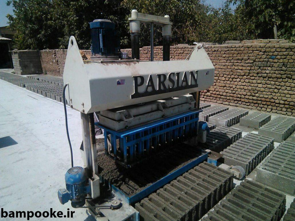 دستگاه بلوکزنی 1030x772 ساخت بلوک سیمانی با پوکه معدنی
