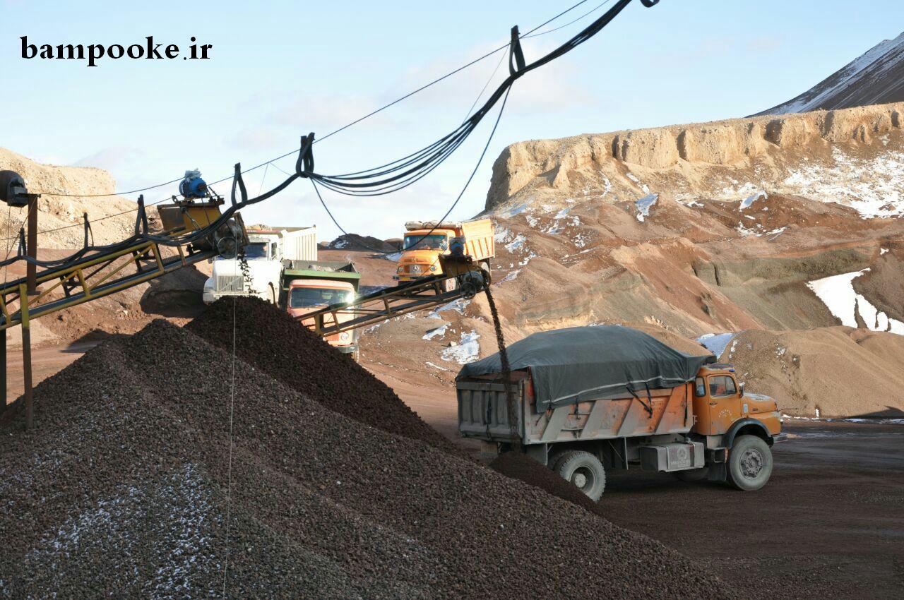 1 2 استخراج پوکه معدنی