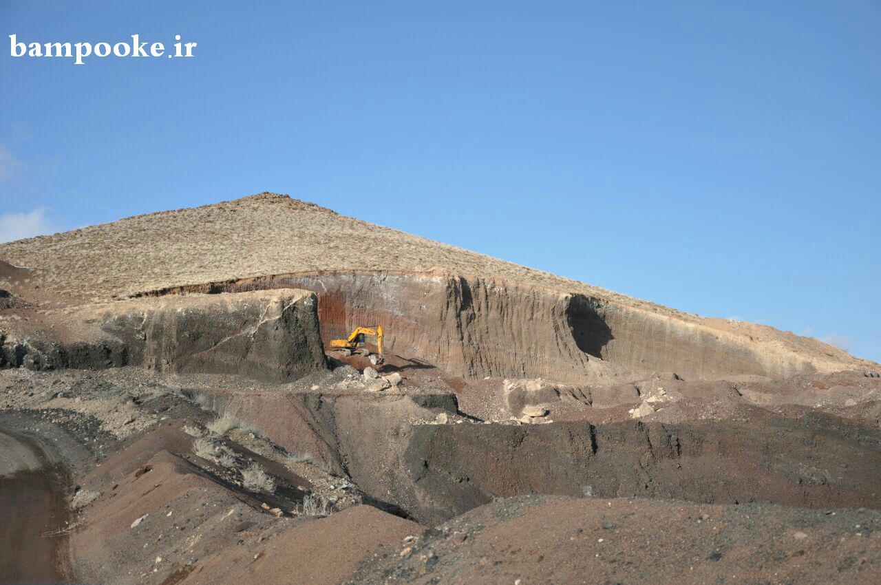 1 3 استخراج پوکه معدنی