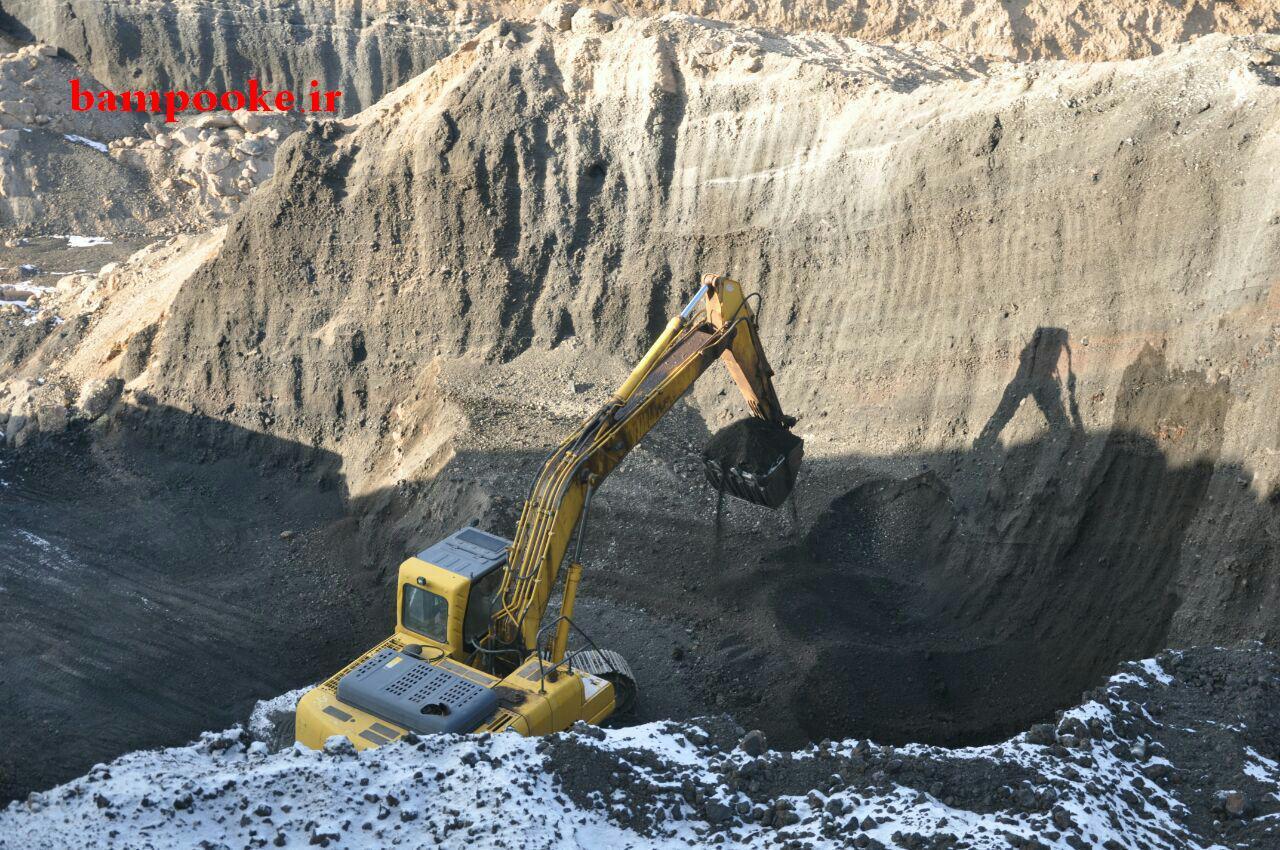 1 4 استخراج پوکه معدنی
