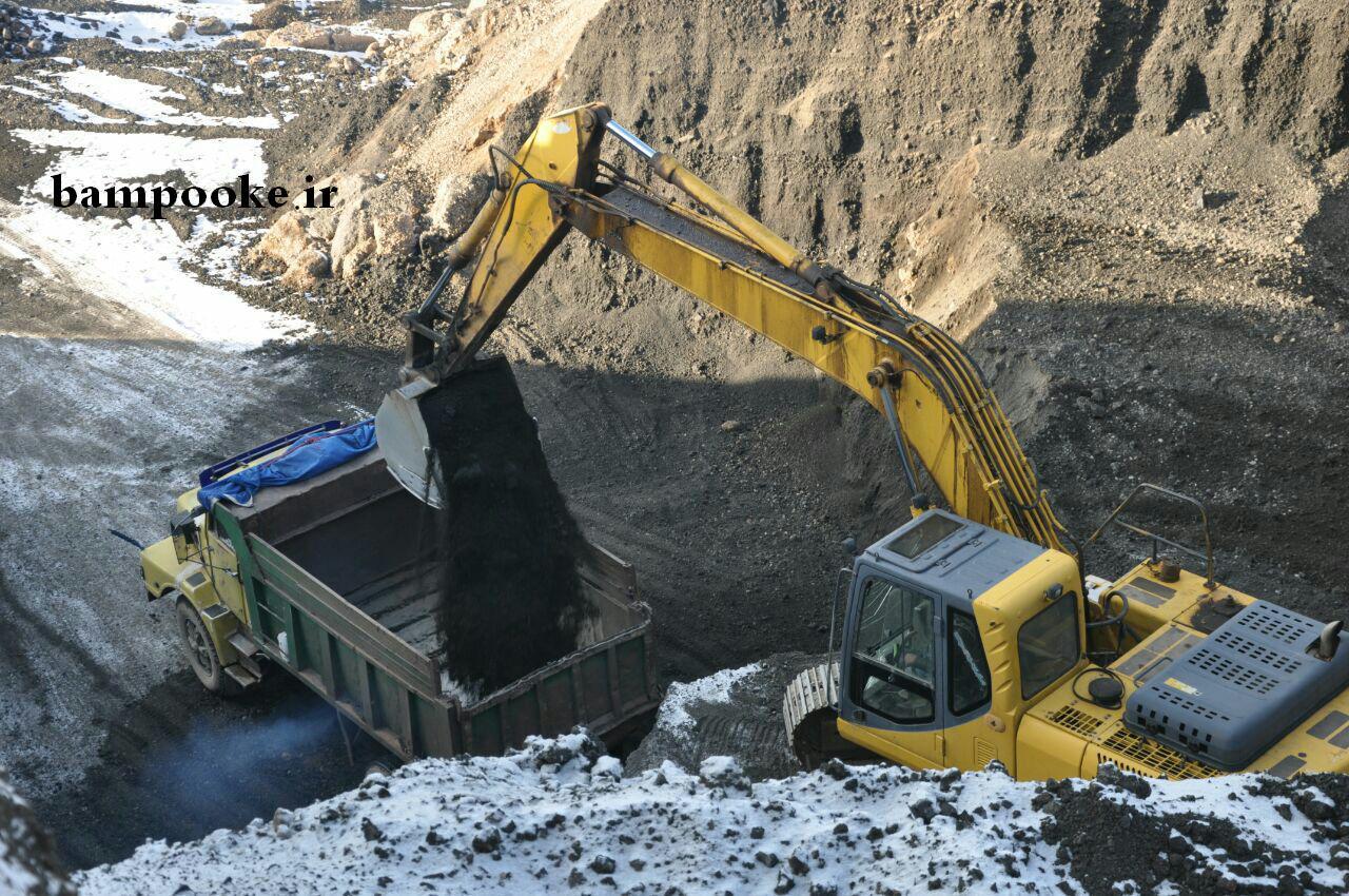 1 5 استخراج پوکه معدنی