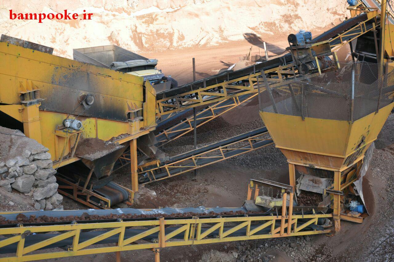 1 استخراج پوکه معدنی