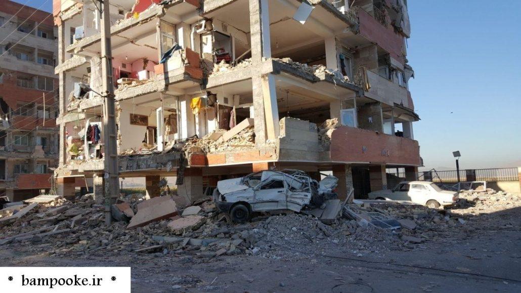 quik 1030x579 پوکه معدنی و زلزله