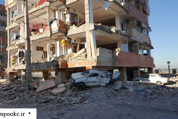 quik 600x400 پوکه معدنی و زلزله